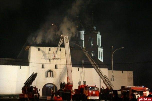У Псковському Кремлі сталася сильна пожежа