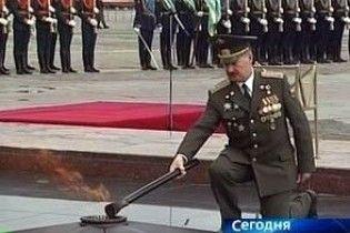 У Москві запалили другий Вічний вогонь