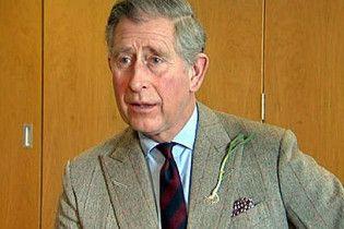 Принца Чарльза звинуватили у шахрайстві