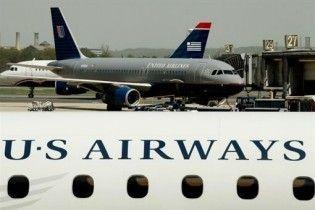Найбільша авіакомпанія світу з'явиться у США