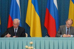 Азаров шукає альтернативу російському газу