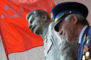 Пам'ятник Сталіну у Запоріжжі облили фарбою