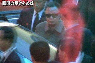 Лідер Північної Кореї таємно прибув до Пекіна