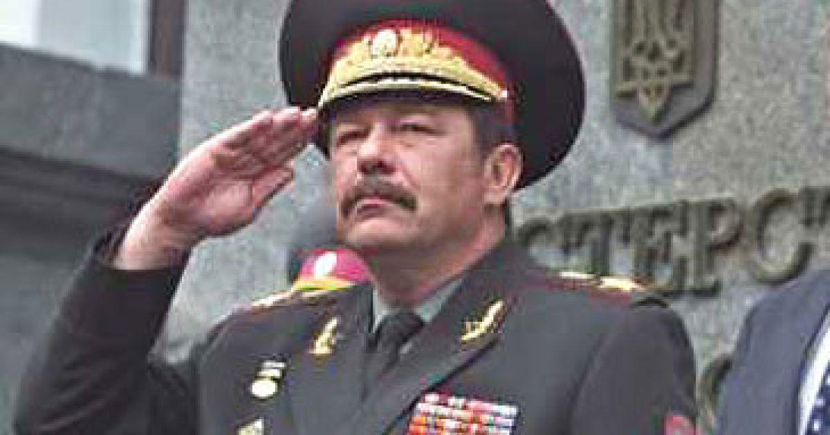 белье для генерал армии украины радецкий Главная Термобелье Носки