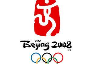 Олімпіада-2008: NO SMOKING