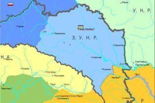 Львів відзначає 90-річчя ЗУНР (відео)