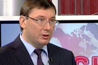 """Луценко: ми покараємо всіх """"перевертнів"""" (відео)"""