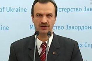 Україна заплатить Росії за газ тоді, коли та визначиться з ціною