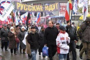 У Севастополі побилися активісти проросійських організацій