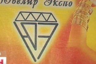 На Донеччині пограбували ювелірний магазин (відео)