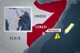 На території Сомалі з'явилася нова держава