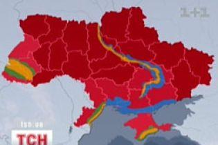 Повені на Заході та вибухи на Сході - прогноз МНС на 2009 рік