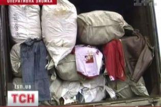 Міліція впіймала контрабанду на 3 млн. грн. (відео)
