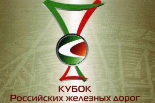 Кубок РЖД спіткала доля Кубка Першого каналу