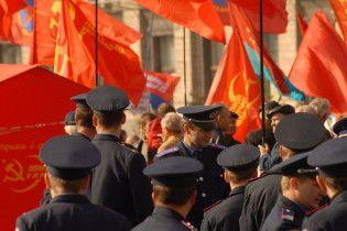 Міліція та комуністи зайняли Майдан на День народження УПА