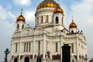 Патріарх Кирило офіційно став главою РПЦ
