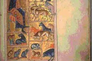 Приватний музей купив манускрипт 13 століття