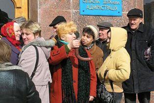 У Кіровограді побачили кінець кризи