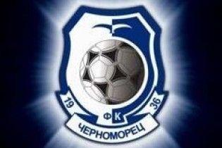 Валерій Лобановський буде грати в чемпіонаті України