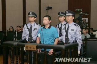 Для вбивці шістьох поліцейських залишили вирок без змін (відео)