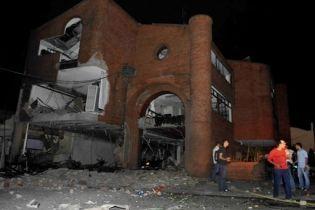 Біля поліцейського відділку в Колумбії стався вибух