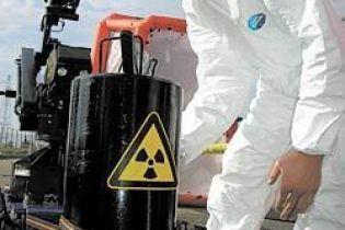 Радіоактивний уран вивезли з України?