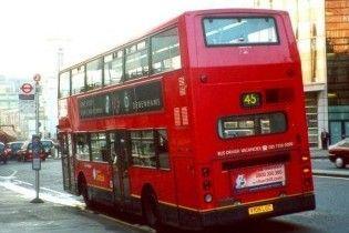 Водій молитвою налякав пасажирів автобуса: вони прийняли його за терориста