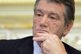 Ющенко поговорив про демократію