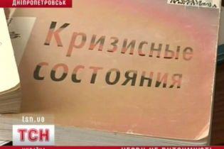 В українців не витримують нерви (відео)