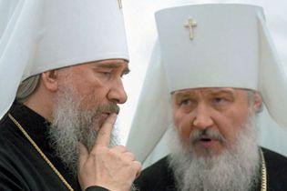 Новий глава РПЦ буде обраний 27 січня
