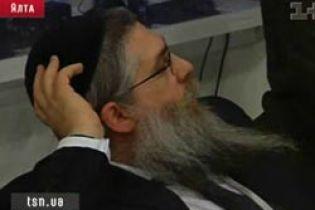 У Ялті відкрилася міжнародна конференція євреїв (відео)