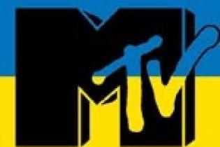 MTV Ukraine розпочав мовлення