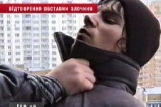 Як в Україні злочини розслідують (відео)
