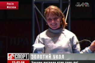 Харлан перемогла у престижному турнірі в Москві
