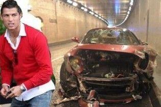 Кріштіану Роналду розбив свою Ferrari