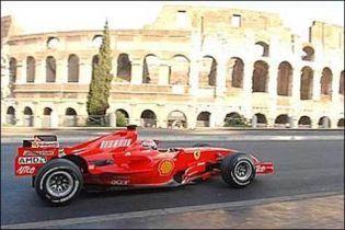 На Гран-прі Риму виділили 150 млн. євро
