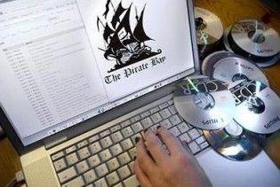 Найбільший в світі файлообмінник відключено від Інтернету