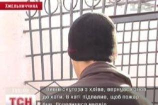 На Хмельниччині юнак вбив сестру та зґвалтував її