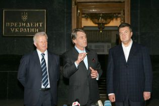 Ющенко зустрічається з Януковичем