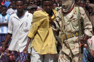 Війська Сомалі захопили офіс ООН