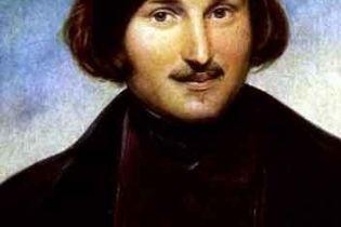 Гоголя видадуть у 7-ми томах