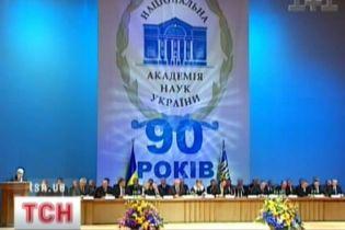 Як Ющенко та Тимошенко в НАНУ зустрілись (відео)