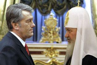 Ющенко сподівається об'єднати українські православні церкви