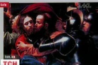 Картину Караваджо не знайшли (відео)