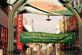 Японію звинувачують у викраденні людей