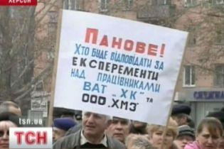 """Робітники заводу """"Херсонські комбайни"""" вимагають зарплату (відео)"""