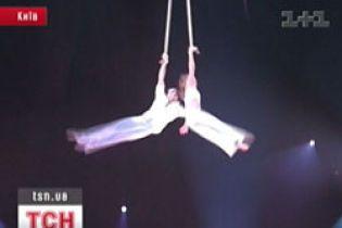 Українських циркачів визнали найкращими в світі