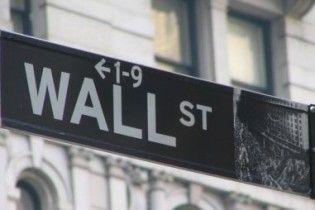 Криза поглинула Уолл-стріт