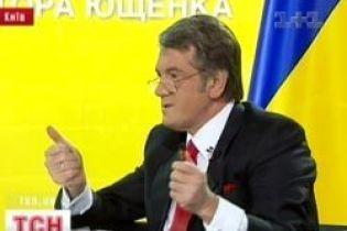 Ющенко їде заспокоювати Європу