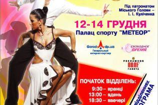 Центром бальних танців для Європи став Дніпропетровськ